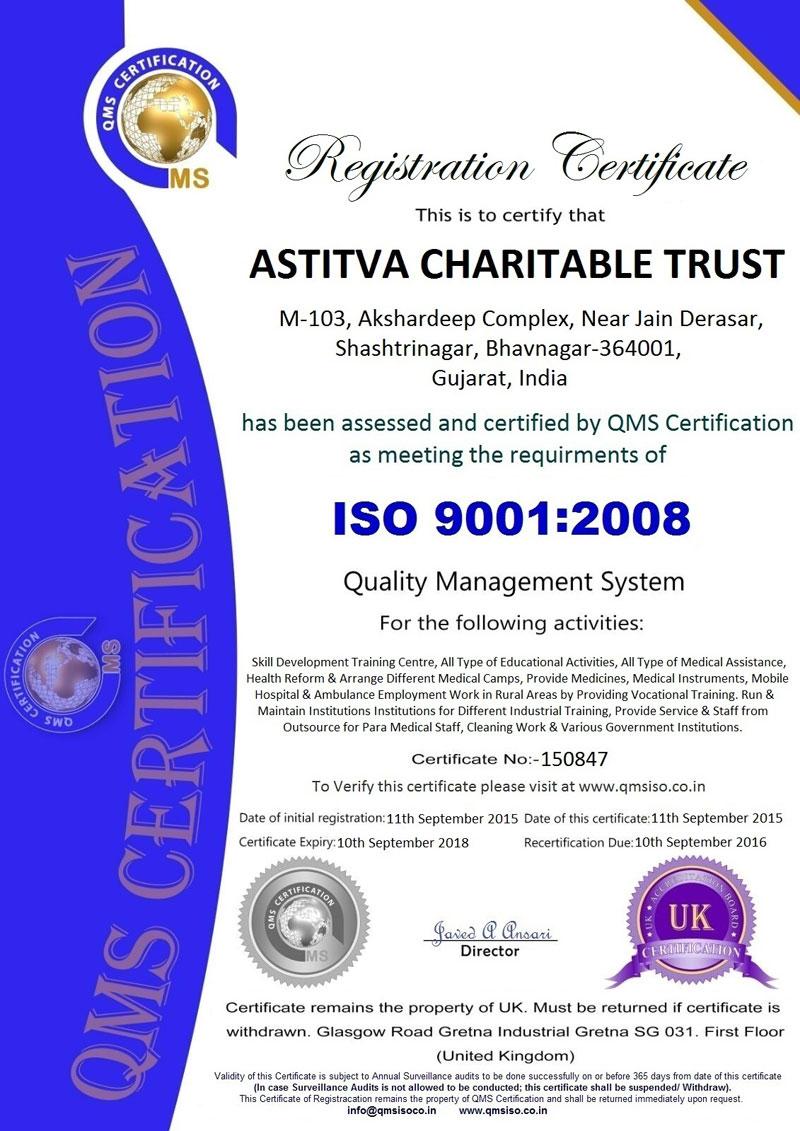 Astitva charitabal trust isog certificates 1betcityfo Images